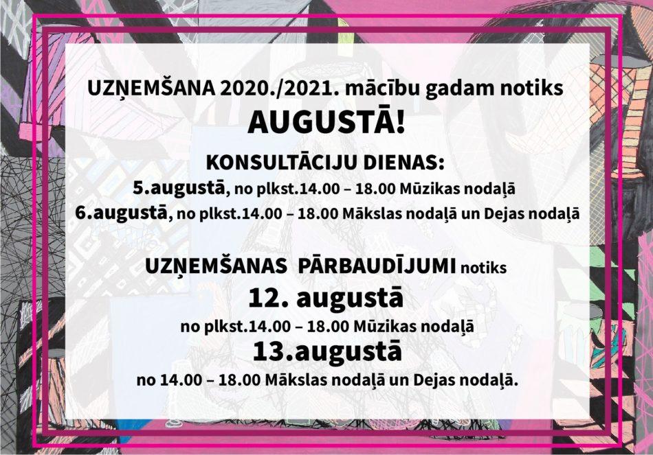 Uzņemšāna Ādažu Mākslas un mūzikas skolā notiks augustā