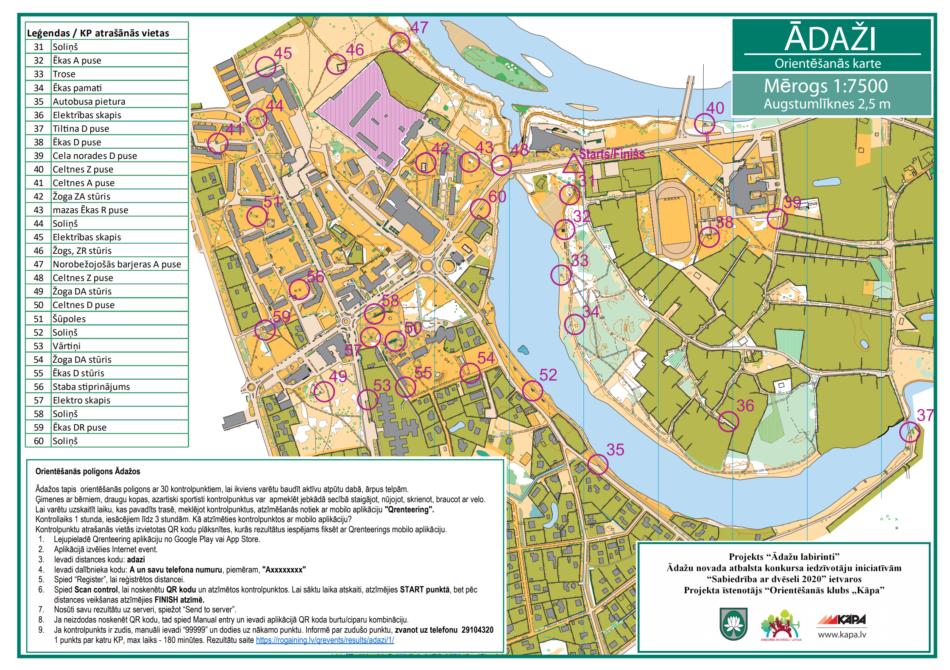 orientēšanās karte Ādažu teritorijā